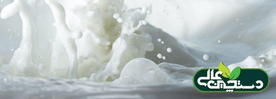 خرید حمایتی شیر خام مازاد دامداران توسط دولت