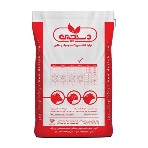 کنسانتره گاو شیری، خوراک گاو سوپرشیر