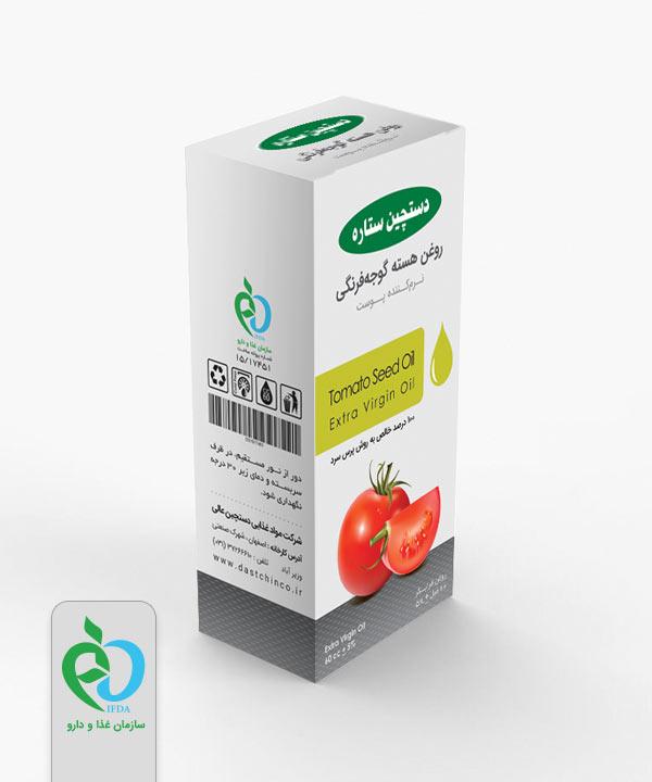 روغن هسته گوجه فرنگی